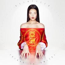 Cover: Fatima Al Qadiri - Asiatisch